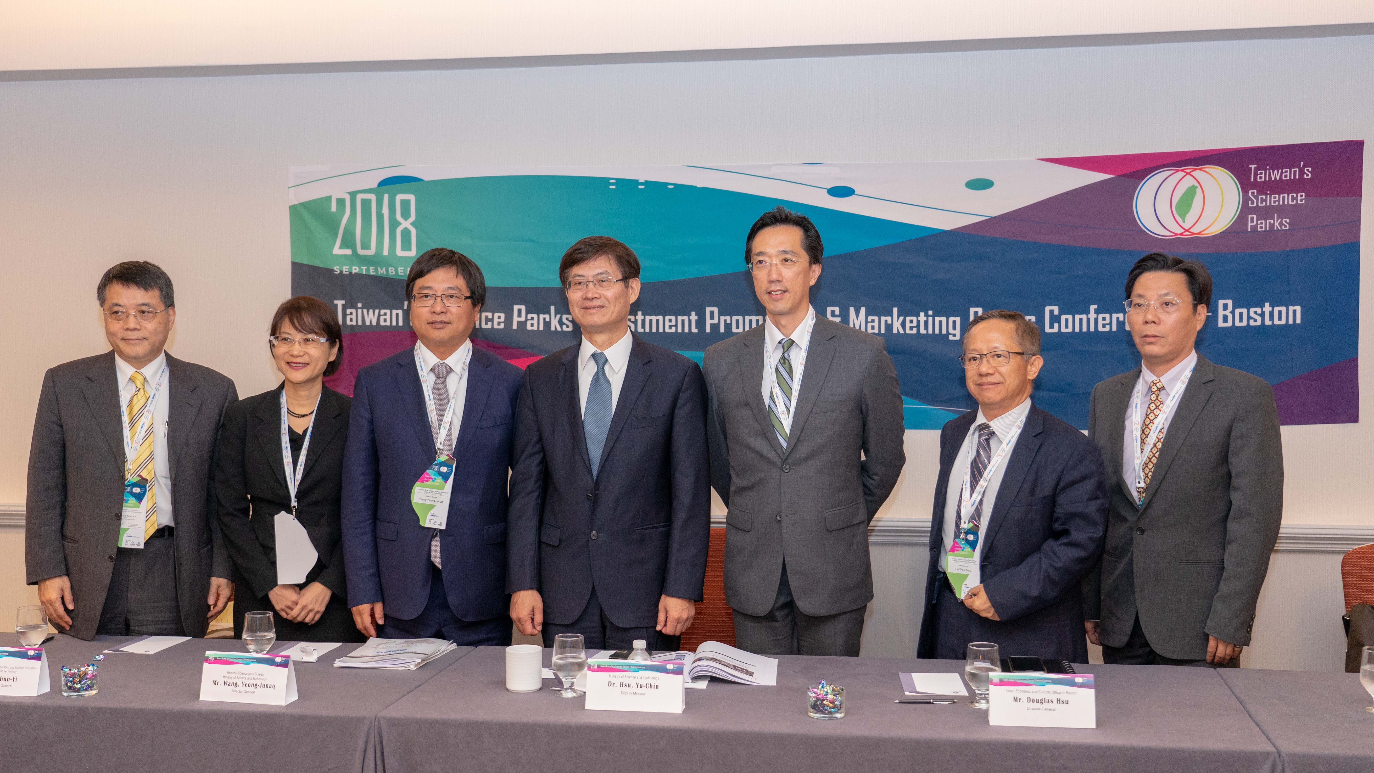 n Science Parks Investment Promotion and Marketing Conference in Boston-Group photo