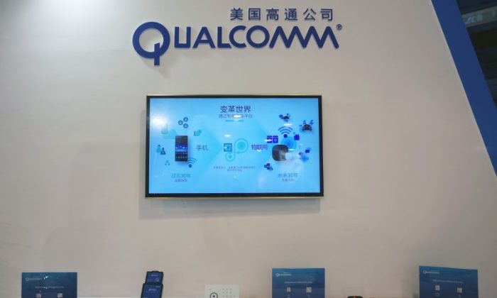 A booth of U.S. chipmaker Qualcomm is pictured at an expo in Beijing, China, on Sept. 27, 2017. (Reuters/Stringer)