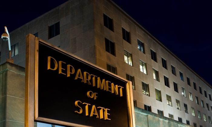 The State Department building in Washington on Nov. 29, 2010. (Nicholas Kamm/AFP/Getty Images)