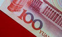 China's Yuan Down as US Levies New Tariffs