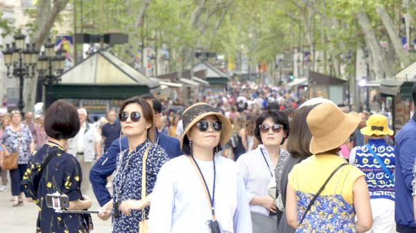 La Rambla tourists