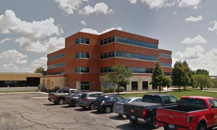 Officials in Middleton, Wisconsin, say they're responding to an active shooter situation at a commercial building.  (Street View)