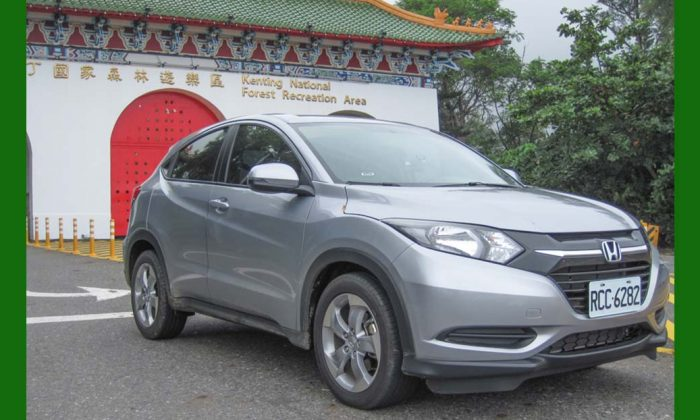 Honda HR-V in front of the entrance to Kenting National Forrest Recreation Area in southern Taiwan, Sept 2018. (Bill Cox / Epoch Times)