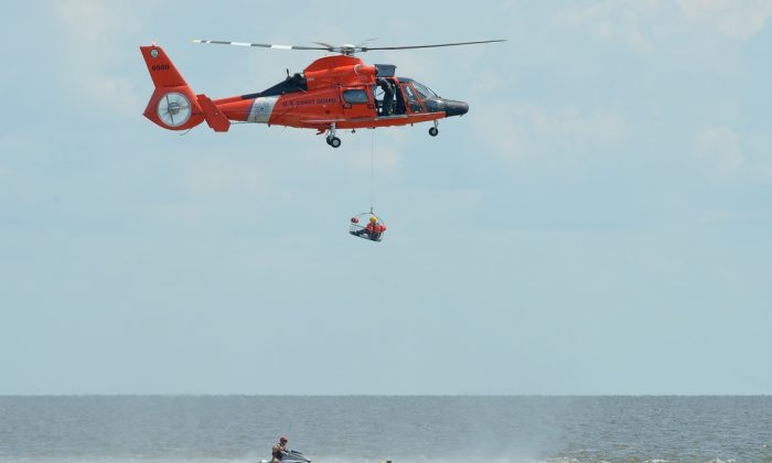 Coast Guard Air 