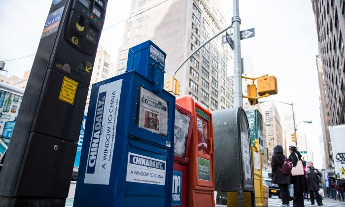 A China Daily newspaper box in Midtown Manhattan of New York on Dec. 6, 2017. (Benjamin Chasteen/The Epoch Times)