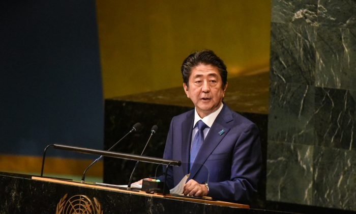 Prime Minister of Japan Shinzo Abe delivers a speech to the General Assembly at the United Nations during the United Nations General Assembly in New York City on Sept. 25, 2018. (Photo by Stephanie Keith/Getty Images)