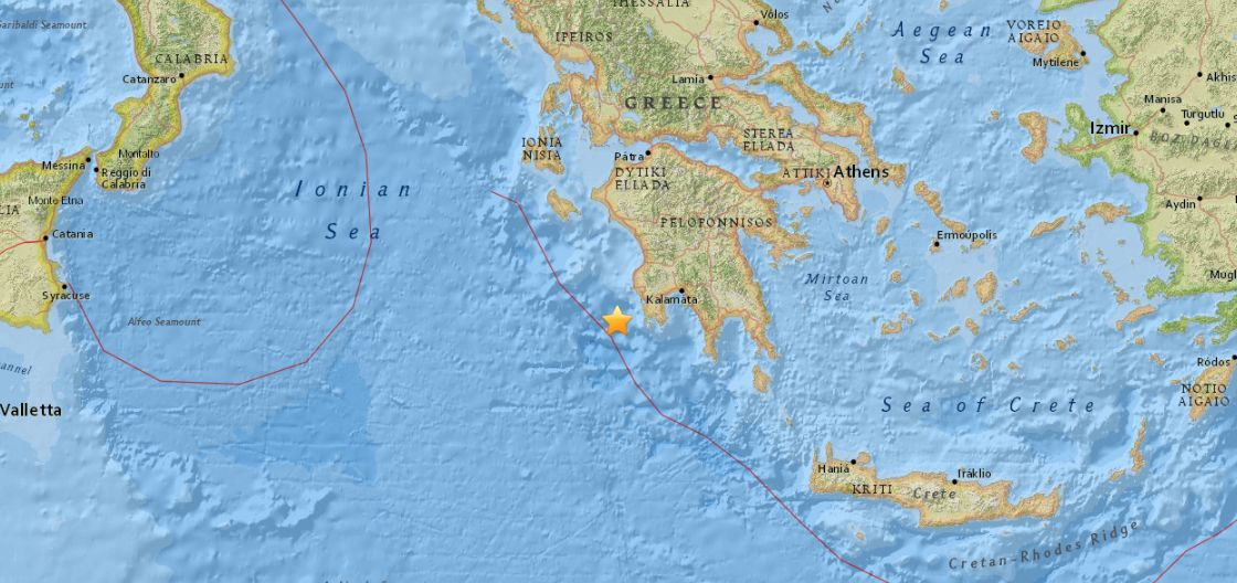 earthquake hits greece today
