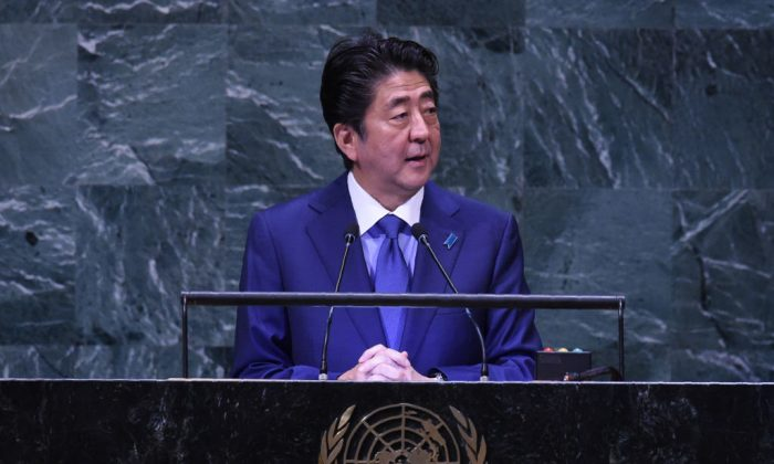 Japan's Prime Minister Shinzo Abe speaks at the General Debate of the 73rd session of the General Assembly at the United Nations in New York City on Sept. 25, 2018. (Bryan R. Smith/AFP/Getty Images)