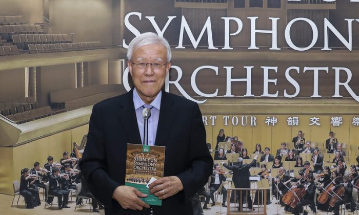 South Korean Scientist: Shen Yun Can 'Connect the World Perfectly'