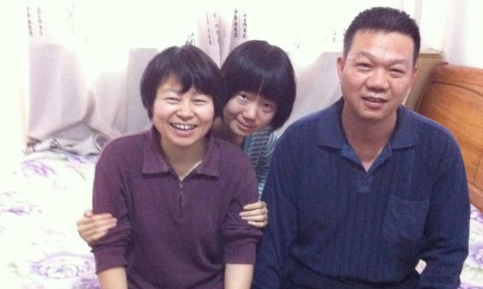 Fu Xinge (right) with his wife (left) and daughter Eva (center) in Shijiazhuang, China in 2013. (Photo provided by Eva Fu)