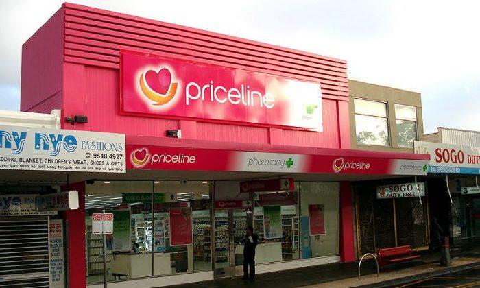 A local pharmacy in Australia. (Wikimedia commons)