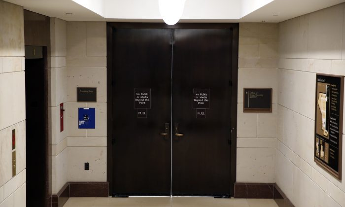 The entrance to the Office of Senate Security is seen on Capitol Hill, Oct. 3, 2018 in Washington. (AP Photo/Alex Brandon)