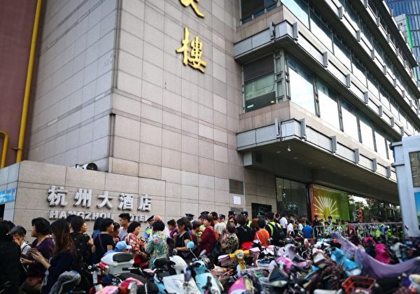 Victims of P2P fraud protest in Hangzhou City, Zhejiang Province, China on Oct. 1, 2018. (The Epoch Times)