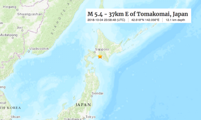 A strong magnitude 5.3 earthquake jolted Japan's northernmost main island of Hokkaido on Oct. 5, 2018. (Screenshot/USGS)