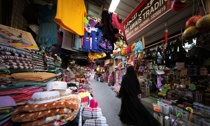 Bahraini woman walks through local market in Manama, Bahrain, on Aug. 19, 2018. REUTERS/Hamad I Mohammed