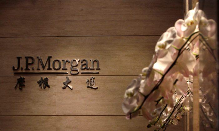 The JPMorgan Beijing office sign in Beijing on Dec. 13, 2010.    REUTERS/Jason Lee/File Photo