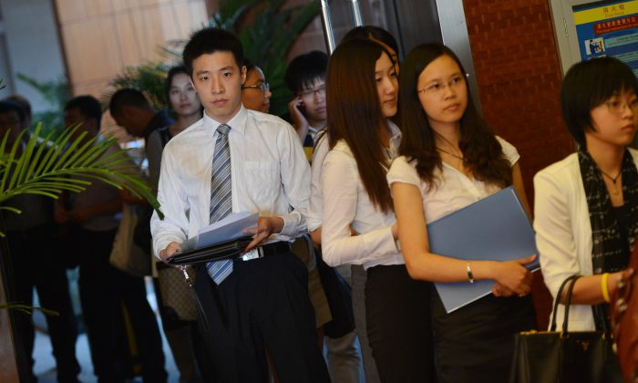 Unemployed Chinese graduates from British universities attend the LSE Beijing Career Fair as they search for jobs offered by foreign companies in Beijing on September 3, 2012. (MARK RALSTON/AFP/GettyImages)