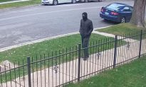 Reward Increased to $16,000 for Information on Masked Gunman in Chicago