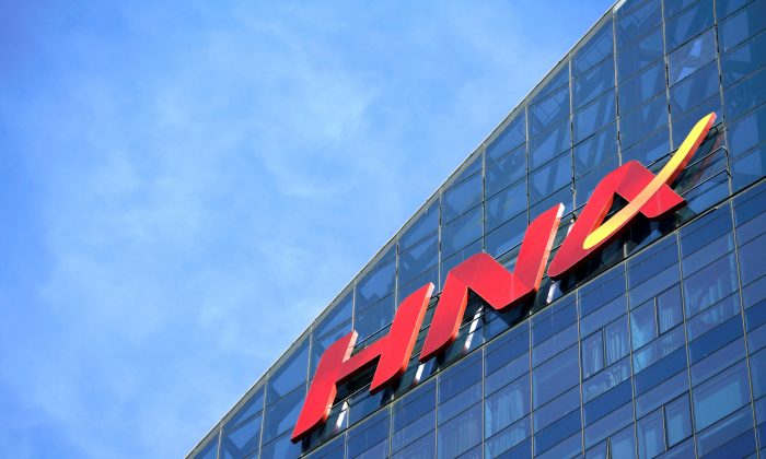 HNA Group logo is seen on the building of HNA Plaza in Beijing on Feb. 9, 2018. (Jason Lee/Reuters)