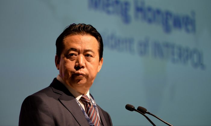 Meng Hongwei, former president of Interpol, gives an addresses at the opening of the Interpol World Congress in Singapore on July 4, 2017. (ROSLAN RAHMAN/AFP/Getty Images)
