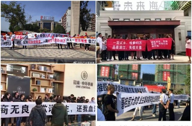 Social media photos showing angry Chinese homebuyers protest sudden price drops in real estate. (images via Chinese social media)