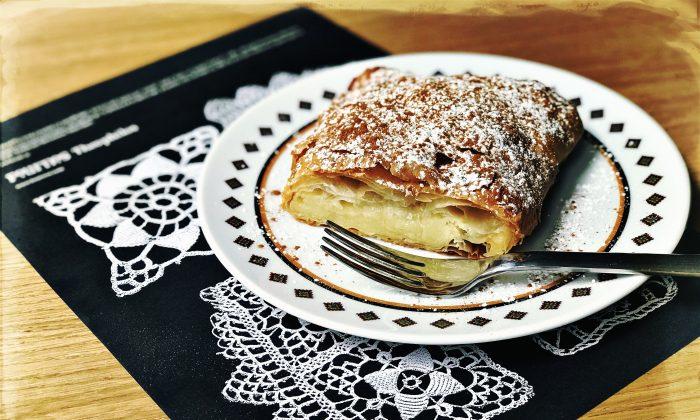 Bougatsa, a Greek breakfast pastry filled with semolina custard. (Courtesy of Fournos Theophilos)