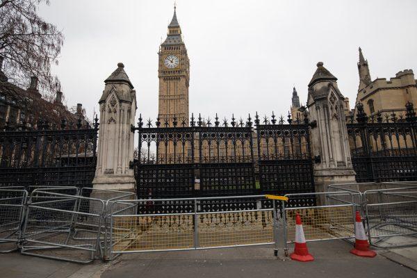Gates where terrorist entered Westminster
