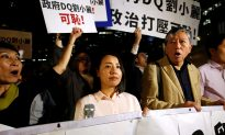 Activists Protest as Hong Kong Disqualifies Pro-Democracy Candidate