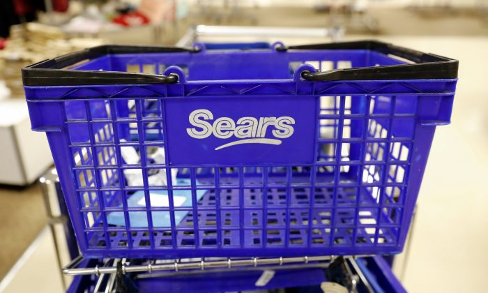 A empty Sears shopping cart is seen inside a store in Brooklyn, New York, U.S., October 10, 2018.  (Shannon Stapleton/Reuters)