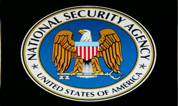 The logo of the U.S. National Security Agency is seen during a visit by [U.S. President George W. Bush] to the agency's installation in Fort Meade, Maryland, on Jan. 25, 2006. (Reuters/File Photo)