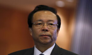 Former Head of China's Largest Financial Asset Management Company Sentenced to Death