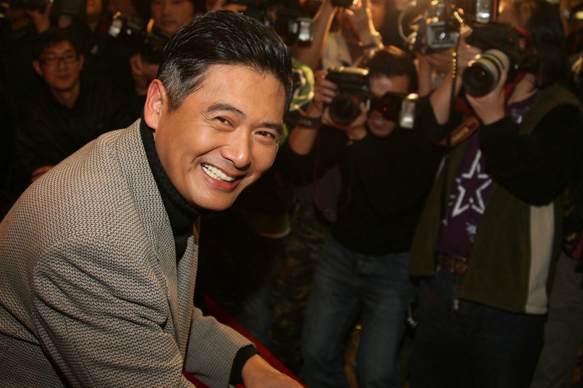 """Chow Yun-fat attended the premiere of """"Curse Of The Golden Flower"""" Premiere"""