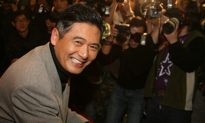 "Actor Chow Yun Fat at the premiere of his movie ""Curse Of The Golden Flower"" in Hong Kong on Dec. 16, 2006. (MN Chan/Getty Images)"