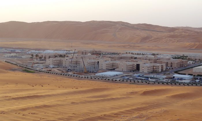 Shaybah oil field, the base for Saudi Aramco's Natural Gas Liquids plant and oil production in the surrounding Shaybah field in Saudi Arabia's remote Empty quarter desert, on May 10, 2016. IAN TIMBERLAKE/AFP/Getty Images