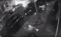 Video Shows Vandalism at New York Metropolitan Club