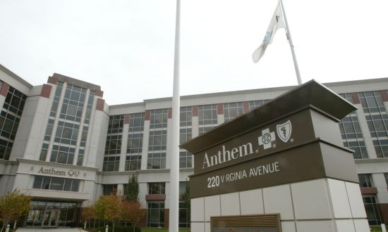Anthem to Pay a $16M Settlement to HHS for Data Breach