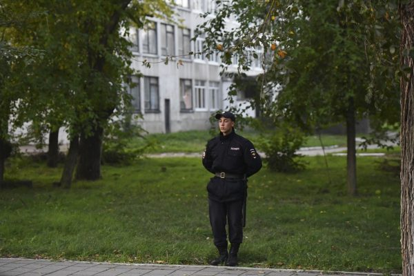 policeman guard vocational college Kerch
