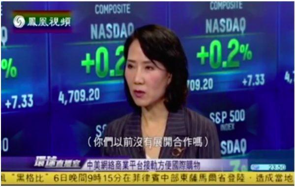 Jackie Pang, host of Phoenix TV's financial news program.