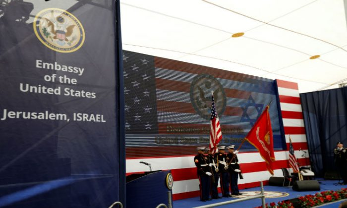 U.S. marines take part in the dedication ceremony of the new U.S. embassy in Jerusalem, on May 14, 2018. (Ronen Zvulun/Reuters)