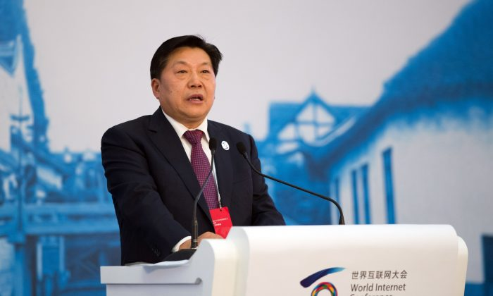 Lu Wei, then China's Minister of Cyberspace Affairs Administration, speaks at the opening ceremony of the World Internet Conference in Wuzhen, Zhejiang Province, China on Nov. 19, 2014. (Johannes Eisele/AFP/Getty Images)