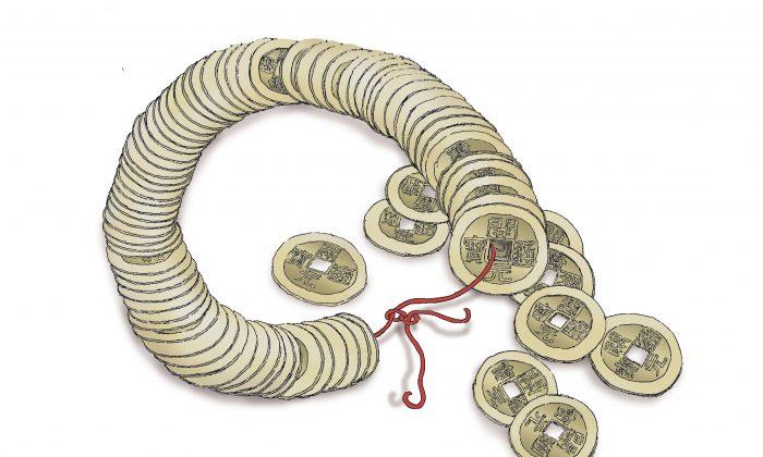 Coins during the Kaiyuan era.