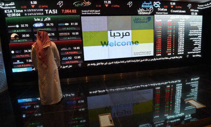 A Saudi investor monitors the stock exchange at the Saudi Stock Exchange, or Tadawul, on Dec. 14, 2016  in the capital Riyadh. (Fayez Nureldine/AFP/Getty Images)
