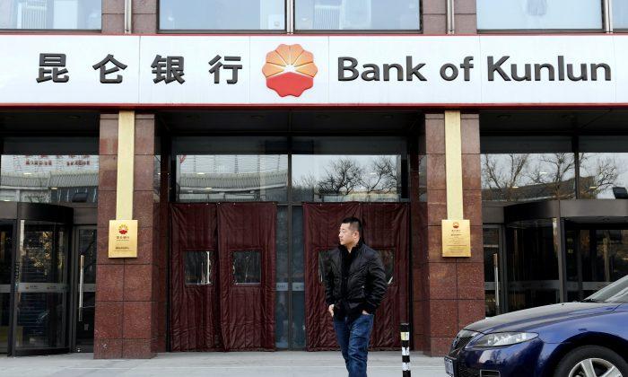 A man walks past a Bank of Kunlun branch in Beijing, on Jan. 12, 2017. (Reuters/Stringer)