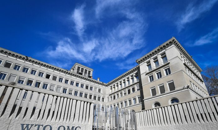 The World Trade Organization (WTO) headquarters are seen in Geneva on April 12, 2018.  (Fabrice Coffrini/ AFP/Getty Images)