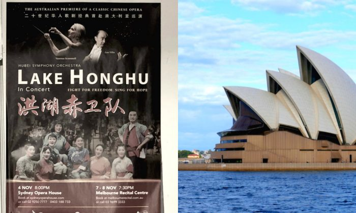 L: A poster of Lake Honghu on a fridge at a fruit market in Hurstville, NSW. (Mimi Nguyen Ly/The Epoch Times) R: A photo of the Sydney Opera House in Sydney, Australia, in 2018. A group of Chinese have raised concerns over an upcoming performance, Lake Honghu, coming to the Sydney Opera House on Nov. 4, 2018, calling it part of the Chinese Communist Party's strategy to wield soft power and exert influence in Australia. (Loritta Liu/The Epoch Times)