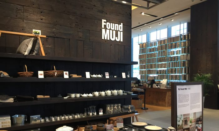 The Muji store located underneath the Muji brand's first hotel, in Shenzhen City, Guangdong Province, China, in May 2018.   (Noppy2016/Shutterstock.com)