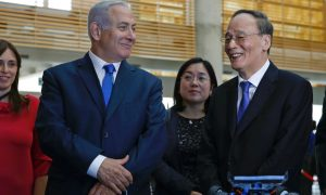 China's Growing Economic and Military Interests in Israel