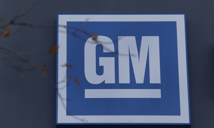 The GM logo is seen at the General Motors Lansing Grand River Assembly Plant in Lansing, Michigan, on Oct. 26, 2015. (Rebecca Cook/File Photo/Reuters)