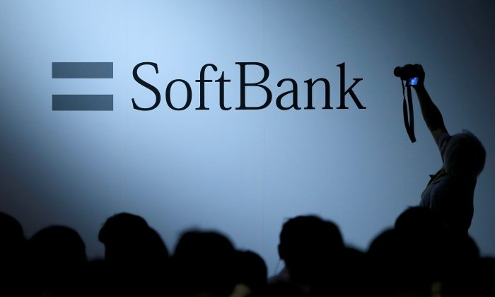 The logo of SoftBank Group Corp is displayed at SoftBank World 2017 conference in Tokyo, Japan, on July 20, 2017. (Issei Kato/File Photo/Reuters)