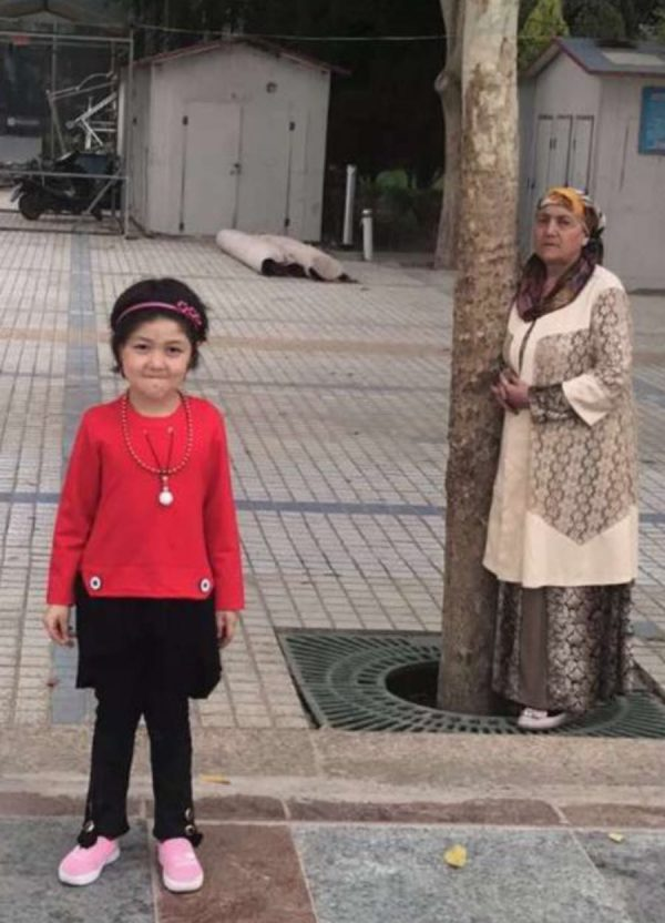 Abdukadir's mother sends photo with his daughter